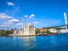 HRS Deals Mitten in Istanbul